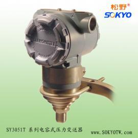 3051电容式压力变送器智能电容式压力变送器
