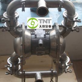 气动隔膜泵(卫生级)