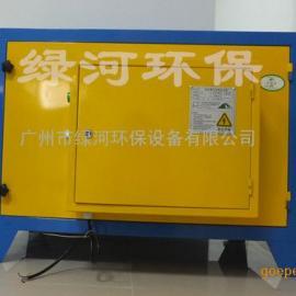 【南昌高压静电餐饮油烟净化器|品质保证|过环保认证】