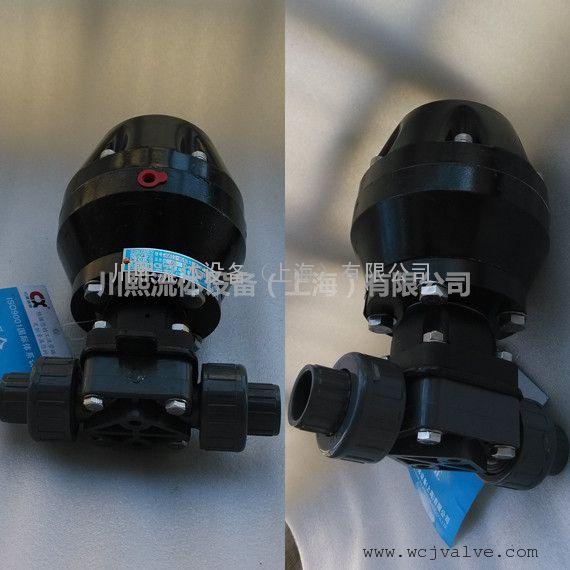 双由令气动隔膜阀/UPVC气动隔膜阀