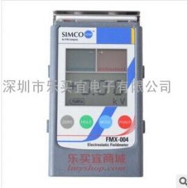 日本SIMCO FMX-004静电电压测试仪
