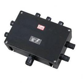 订做防爆防腐接线箱BJX8030