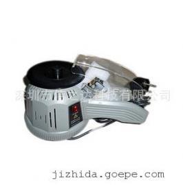 原装 zcut-2胶纸机 圆盘胶纸机 胶带切割机销售厂家