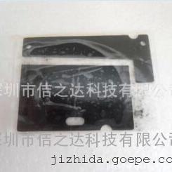 胶纸机配件 胶纸切割机刀片 #254/5刀片组(上/下)销售价格