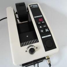 A1000胶纸切割机 A1000-2胶带切割机生产商