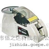 圆盘胶纸机刀片 ZCUT-8/RT3000胶纸切割机刀片制造厂家