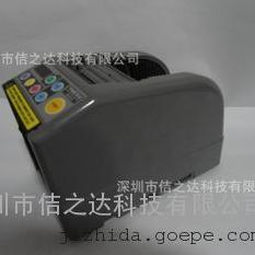 胶纸切割机 ZCUT-9 日本进口胶纸切割机生产公司