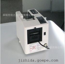 A-2000胶纸机 胶带切割机供应价格