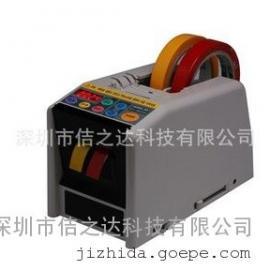 韩国宏锦 EZMRO RT-5000胶纸机 胶带切割机大量供应