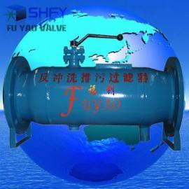 ZPG-IZ反冲洗排污过滤器*ZPG-I自动排污过滤器