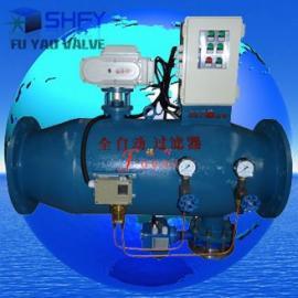 ZPG-IZ全自动反冲洗排污过滤器*自动反冲洗排污过滤器