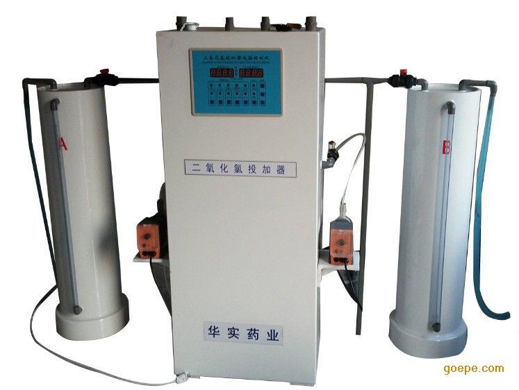智能型二氧化氯投加器|二氧化氯发生器