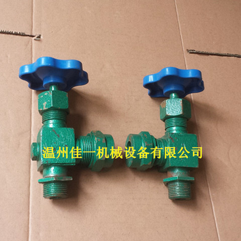 供应碳钢丝扣考克jx29w-16p(碳钢外丝液位计考克)图片