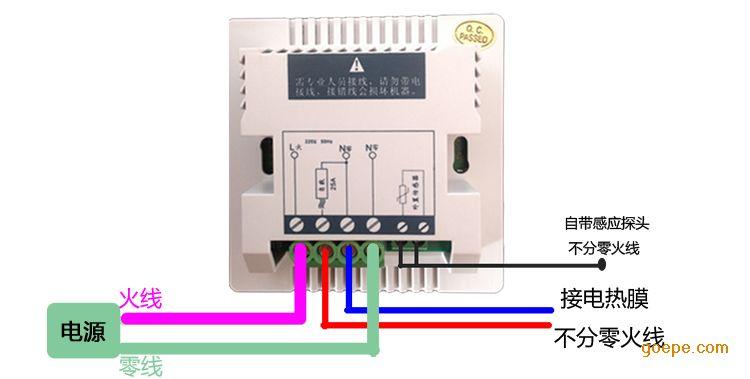 地暖温控_电采暖温控器新品上市,地暖温控器双温双控液