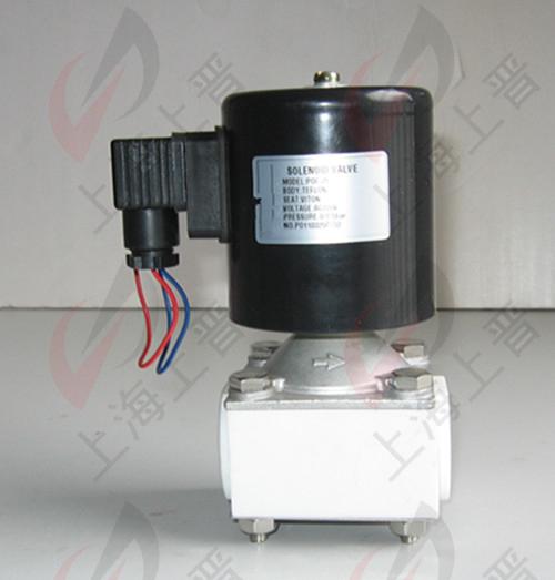 pvc电磁阀图片