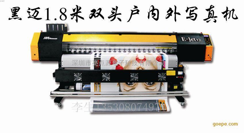 8米双头压电机,国产俩个头的高精度写真机,黑迈极速