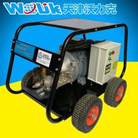 沃力克WL5022工业高压清洗机 工业设备冷凝器清洗机