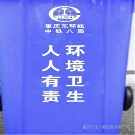 金属垃圾桶设备-机场分类桶设备