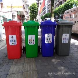 厨余垃圾桶生产厂 商场分类桶生产厂