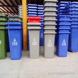南岸金属垃圾桶设备