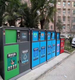 长寿废物箱北京赛车