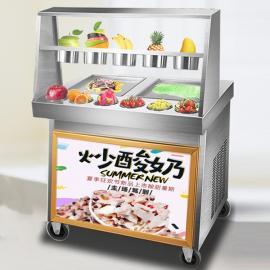 炒酸奶�C公司,�五�炒酸奶�C��r,酸奶�C的�r�X