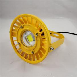 小功率30W免维护led防爆灯集成圆形带支架防爆led灯