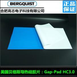 买进口导热硅胶片就选高志电子GapPadHC3.0