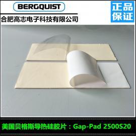 销售美国贝格斯GP2500S20导热硅胶片