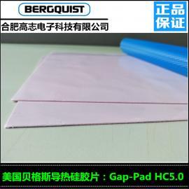 找CPU导热硅胶片选择美国贝格斯GPHC5.0