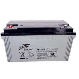 瑞达RITAR蓄电池RA12-100 12V100AH 质保三年