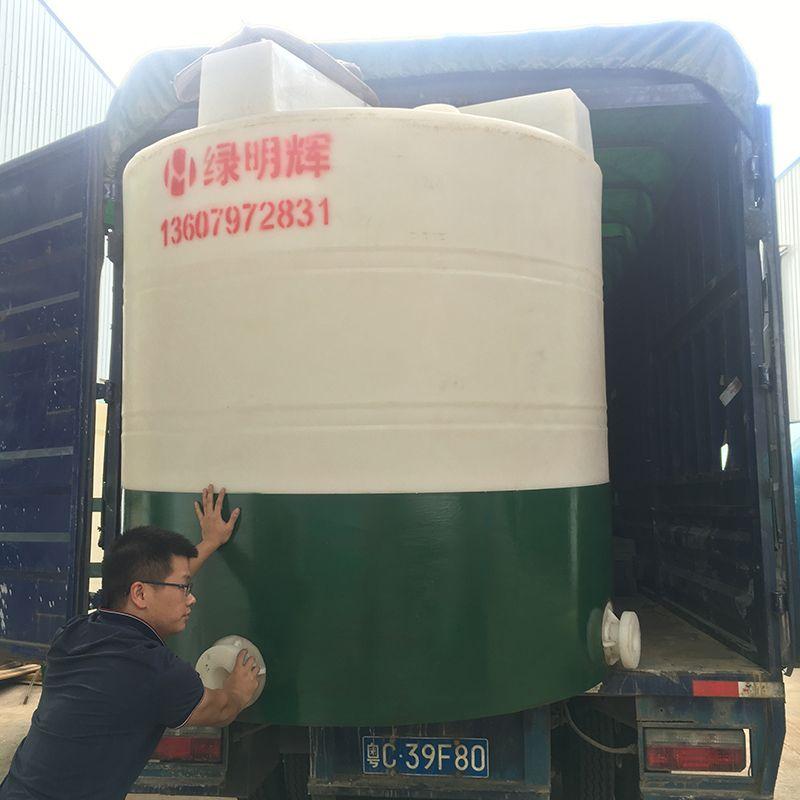 高安加箱容器