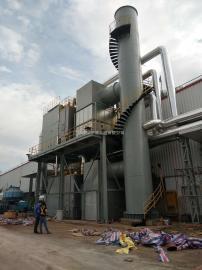 油漆废气处理 工厂废气处理 车间废气处理设备