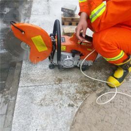 消防手持式汽油切割�C �筋混凝土水泥石�^便�y式割��C切割�