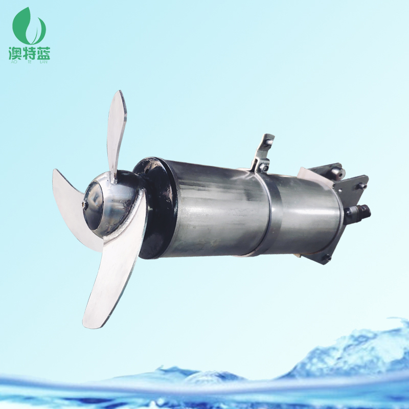 QJB1.5/8不锈钢潜水式搅拌机