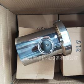 卫生级500MM不锈钢防倒灌地漏 水封 防臭空气隔断器