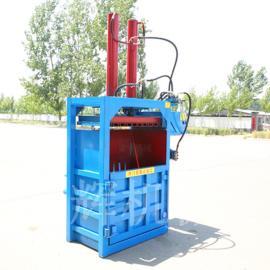 小型立式双杠液压打包机易拉罐边角料海绵压缩打包机
