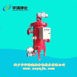 DN150流量150立方碳钢立式自清洗过滤器