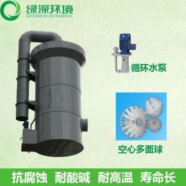 PP喷淋塔电镀橡胶废气处理填料喷淋塔除尘废气酸雾净化塔