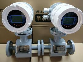 �磁流量�/LDBE-80-M2X/DN80/PN1.6/不防爆/316L