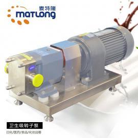 大型泊头球形转子泵 偏心蝴蝶型高速齿轮泵 耐高温转子泵
