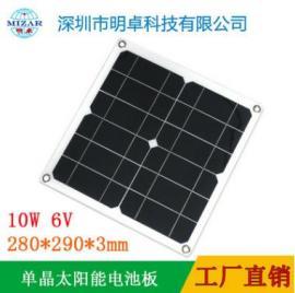 10W6V层压太�能�池板 带5V2AUSB稳压太阳能背包折叠包太阳能板