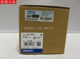 CP1W-AD042欧姆龙CP系列PLC模块
