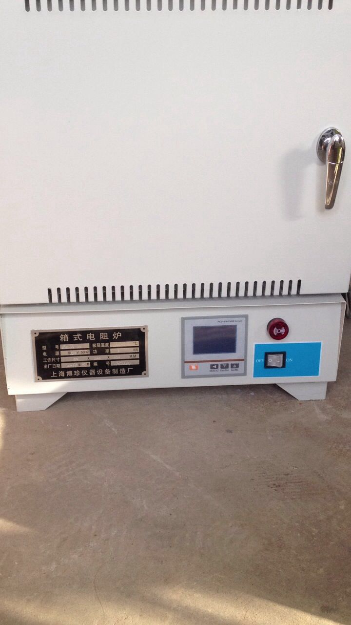 BZ-5-12P高温程序控制马弗炉
