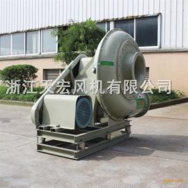天宏GYF-6C型高压0度玻璃钢离心风机 FRP全玻璃钢防腐 防爆风机