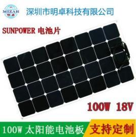 SUNPOWER电池片柔性层压太阳能板 定制100W18V太阳能光伏发电板