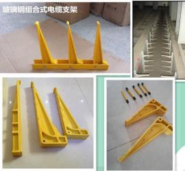 槽式玻璃钢电缆支架