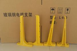 玻璃钢电缆桥梁支架@螺钉式玻璃钢电缆支架