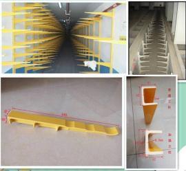 电缆沟复合支架@玻璃钢电缆支架公司