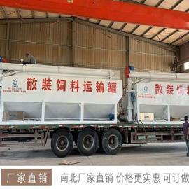 散装饲料运输车售价 15吨饲料运输专用车